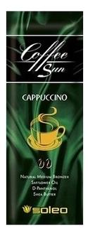 Крем-бронзатор для загара с маслом ши и конопли Coffee Sun Cappuccino Natural Medium Bronzer: крем 15мл
