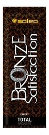 Супер интенсивный усилитель загара с бронзатором Bronze Satisfaction Total Bronzer Expert: крем 15мл недорого