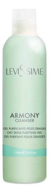 Очищающий гель для жирной кожи лица Armony Cleanser 250мл