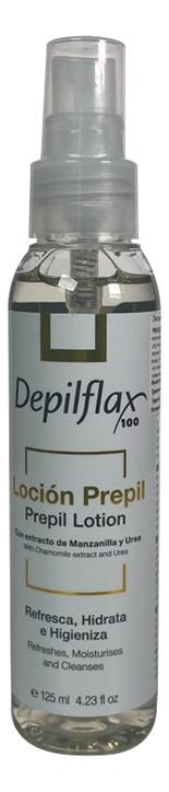 Лосьон преддепиляционный очищающий Prepil Lotion 125мл