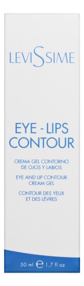 Филлер для контура глаз и губ Eye-Lips Contour Cream Gel: Филлер 50мл купить филлер сурджидерм