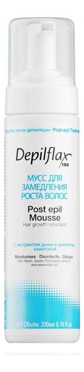 Купить Мусс для замедления роста волос Post Epil Mousse 200мл, Depilflax