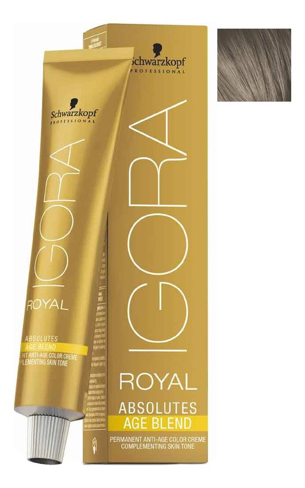 Крем-краска для волос Igora Royal Absolutes Age Blend 60мл: 8-01 Light Blonde Natural Cendre крем краска для волос igora royal highlifts 60мл 10 0 ultra blonde natural