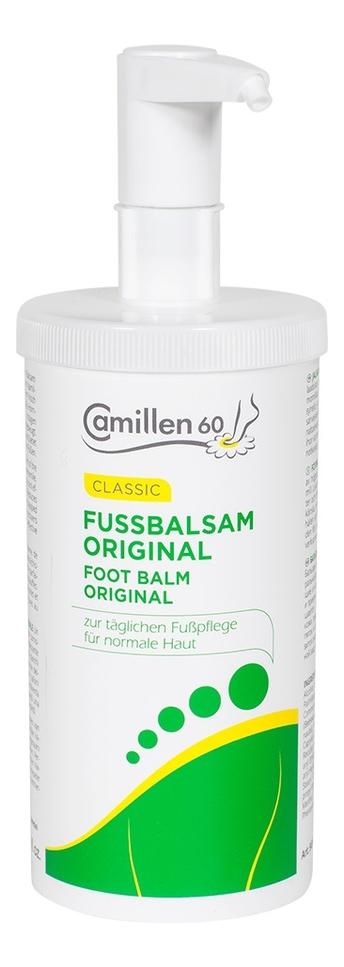 Бальзам для ног универсальный Classic Fussbalsam Original: Бальзам 500мл бальзам для ног fussbalsam