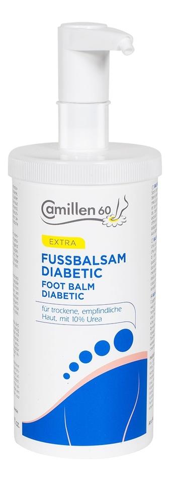 Бальзам для ног Extra Fussbalsam Diabetic: Бальзам 450мл недорого