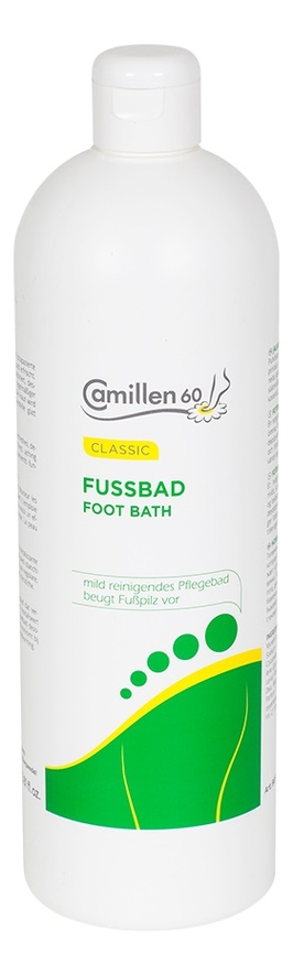 Ванна для ног Classic Fussbad: 1000мл