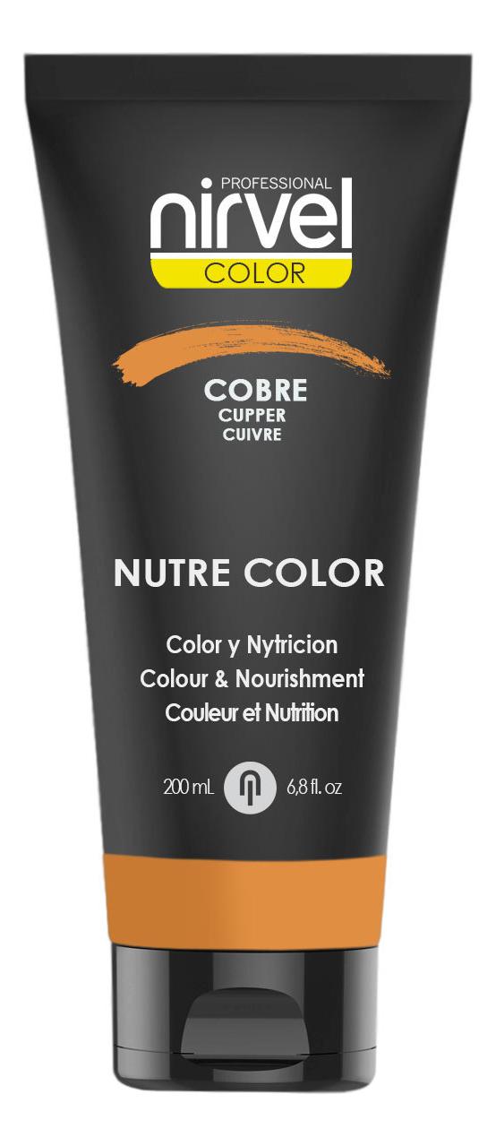 Купить Гель-маска для окрашивания волос Nutre Color 200мл: Copper, Nirvel Professional