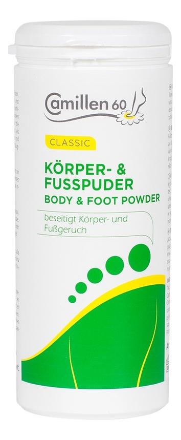 Купить Пудра для тела и ног Classic Korper & Fusspuder 100г, Пудра для тела и ног Classic Korper & Fusspuder 100г, Camillen 60