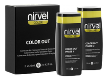 Nirvel Professional Корректор косметического цвета Color Out Phase 2*125мл