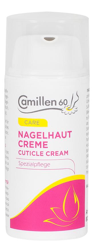 Крем для кожи вокруг ногтей Care Nagelhaut Creme 30мл недорого