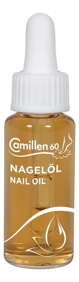 Масло для ногтей Care Nagelol 20мл