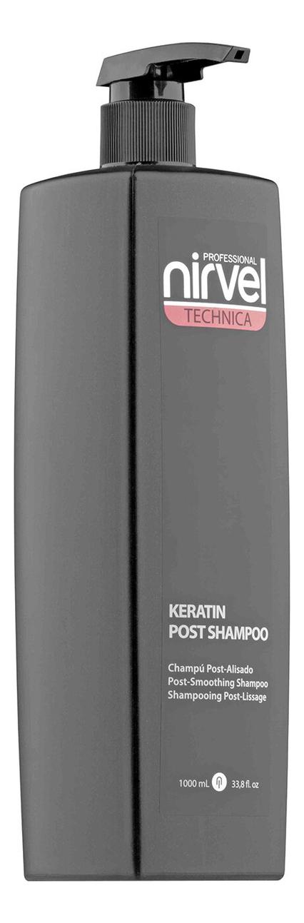 Купить Кератиновый шампунь для волос Keratin Shampoo Post No5: Шампунь 1000мл, Nirvel Professional
