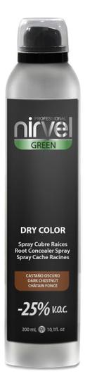 Тонирующий спрей для волос Green Dry Color 300мл: Dark Chestnut