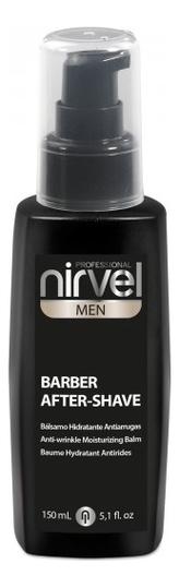 Увлажняющий гель после бритья Men Barber After-Shave 150мл авен мэн гель для бритья 150мл