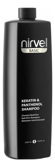 Купить Шампунь для волос питательный с кератином и пантенолом Basic Keratin & Panthenol Shampoo: Шампунь 1000мл, Шампунь для волос питательный с кератином и пантенолом Basic Keratin & Panthenol Shampoo, Nirvel Professional