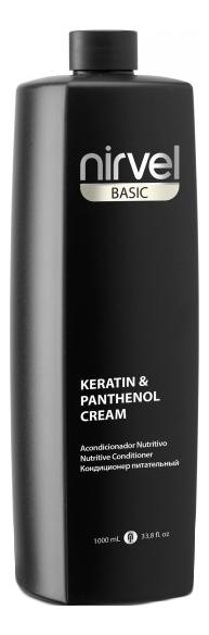 Кондиционер-крем для волос питательный с кератином и пантенолом Basic Keratin & Panthenol Cream: 1000мл