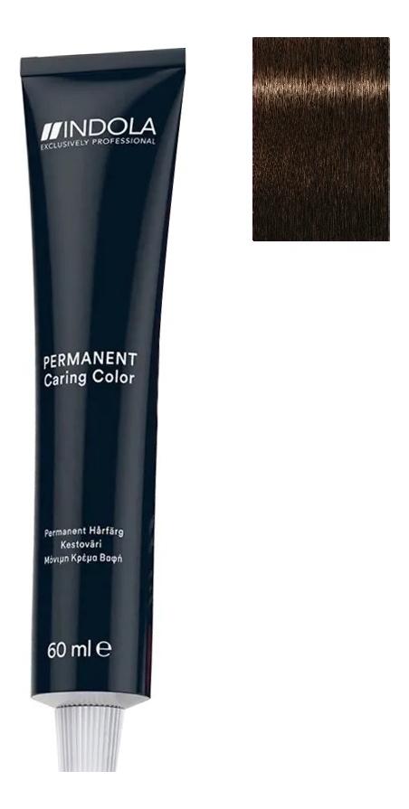 цена Стойкая крем-краска для волос Permanent Caring Color 60мл: 4.86 Средний коричневый шоколадный красный онлайн в 2017 году