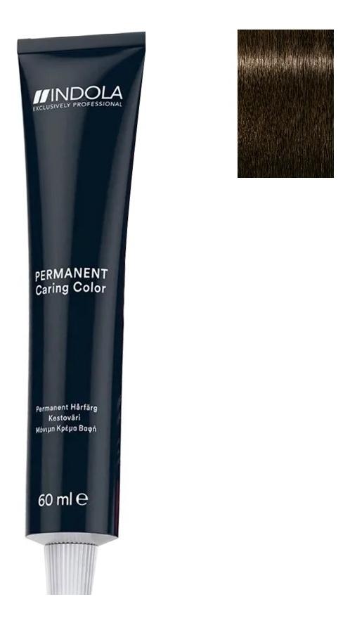 Стойкая крем-краска для волос Permanent Caring Color 60мл: 5.0 Светлый коричневый натуральный стойкая крем краска для волос permanent caring color 60мл 5 35 светлый коричневый золотистый махагон