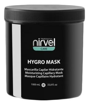 Капиллярная увлажняющая маска для очень сухих и поврежденных волос Care Hydro Mask 1000мл