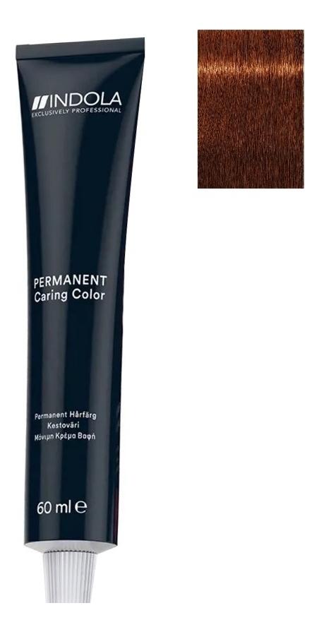 Стойкая крем-краска для волос Permanent Caring Color 60мл: 5.60 Светлый коричневый красный натуральный крем краска для волос indola color red