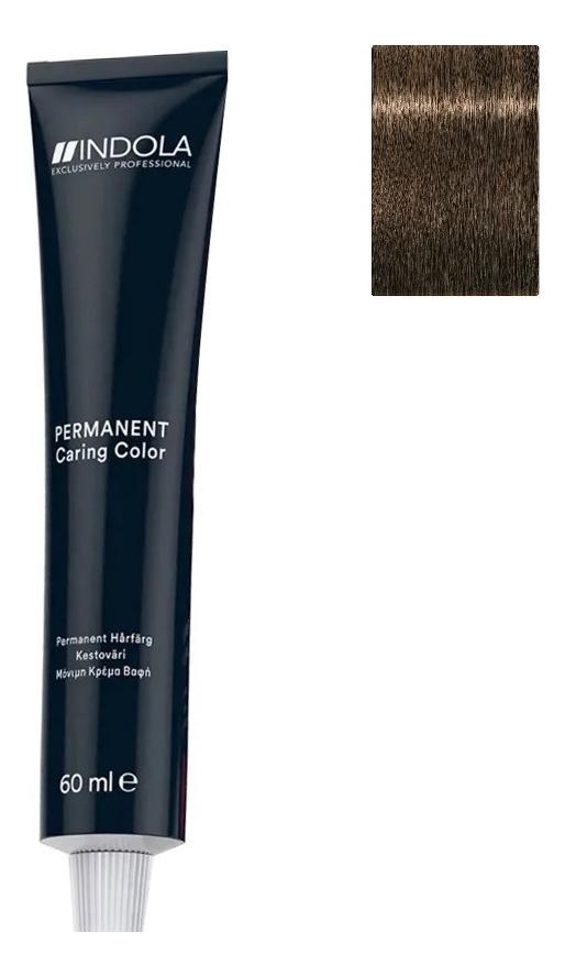 Стойкая крем-краска для волос Permanent Caring Color 60мл: 6.0 Темный русый натуральный крем краска для волос indola color red