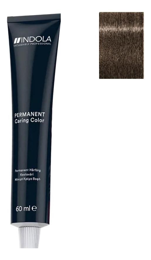 Стойкая крем-краска для волос Permanent Caring Color 60мл: 6.1 Темный русый пепельный крем краска для волос indola color red