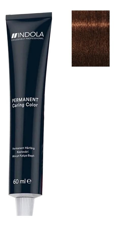 Стойкая крем-краска для волос Permanent Caring Color 60мл: 5.4 Светлый коричневый медный стойкая крем краска для волос permanent caring color 60мл 5 35 светлый коричневый золотистый махагон