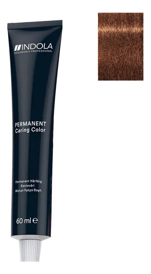 Стойкая крем-краска для волос Permanent Caring Color 60мл: 6.34 Темный русый золотистый медный стойкая крем краска для волос permanent caring color 60мл 7 35 средний русый золотистый махагон