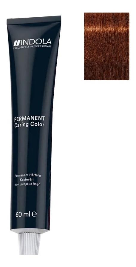 Стойкая крем-краска для волос Permanent Caring Color 60мл: 6.43 Темный русый медный золотистый крем краска для волос indola color red