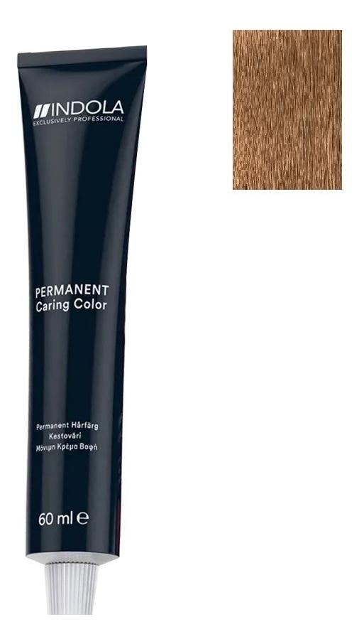Стойкая крем-краска для волос Permanent Caring Color 60мл: 8.32 Светлый русый золотистый перламутровый стойкая крем краска для волос permanent caring color 60мл 5 35 светлый коричневый золотистый махагон