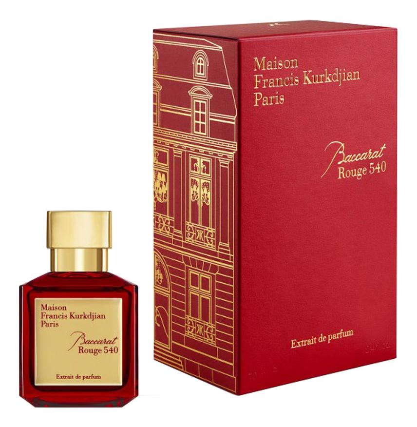 Francis Kurkdjian Baccarat Rouge 540 Extrait De Parfum: духи 70мл v canto magnificat extrait de parfum