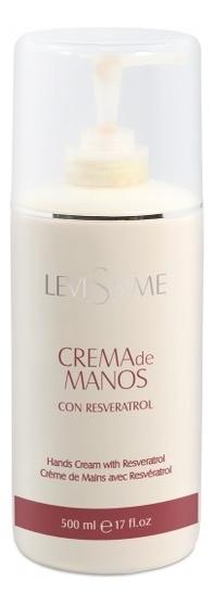 Крем для рук с ресвератролом Crema De Manos Con Resveratrol: Крем 500мл