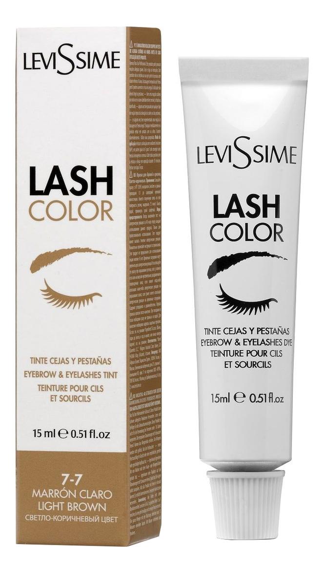 Купить Краска для бровей и ресниц Lash Color 15мл: 7.7 Светло-коричневый, Levissime