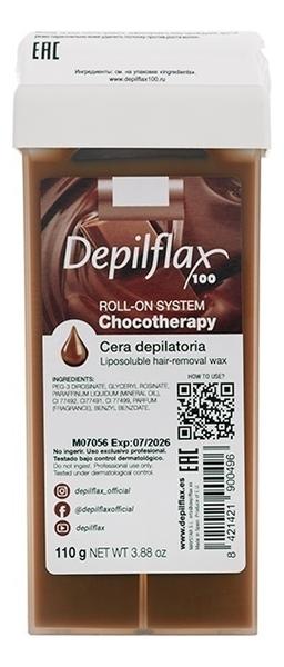 Воск в картридже Шоколад Cacao Liposoluble Hair Removal Wax 110г (плотный)