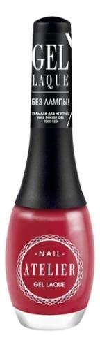Гель-лак для ногтей Nail Atelier Gel Laque 12мл: No 128 гель лак для ногтей super gel nail polish 12мл 032 coctail passion