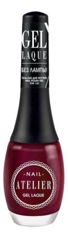 Гель-лак для ногтей Nail Atelier Gel Laque 12мл: No 142 гель лак для ногтей super gel nail polish 12мл 025 urden purple