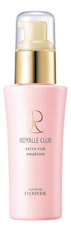 Купить Ультрапитательная эмульсия для лица Royalle Club Extra Rich Emulsion 63мл, FLOUVEIL