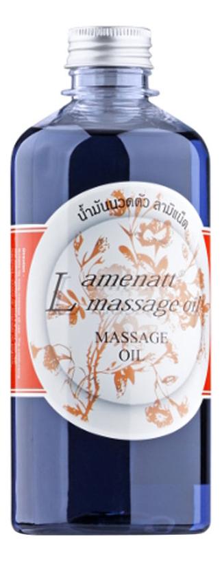 Массажное масло Леди Ночь Lady Of The Night Lamenatt Massage Oil 450мл