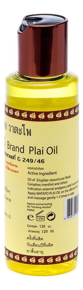 Массажное масло Имбирь пурпурный Watapo Brand Plai Oil 120мл