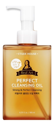 Масло гидрофильное Real Art Perfect Cleansing Oil 185мл
