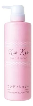 Увлажняющий кондиционер для волос Xie Rinse 550мл