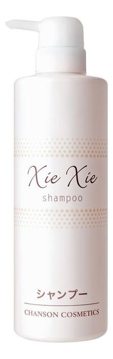 Увлажняющий шампунь для волос Xie Shampoo 550мл