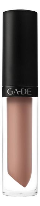 Матовая жидкая губная помада Idyllic Matte Lip Color 3,5г: 725 Petal Velvet