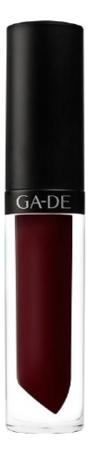 Матовая жидкая губная помада Idyllic Matte Lip Color 3,5г: 732 Black Orchid