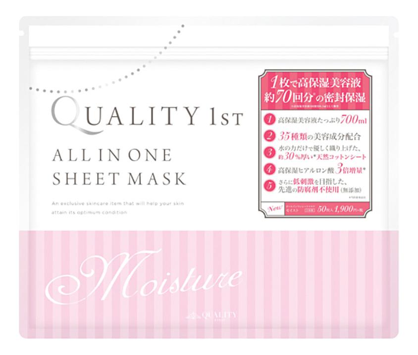 Купить Ультраувлажняющая маска для лица All In One Sheet Mask Moisture: Маска 50шт, Quality 1st