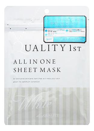 Фото - Маска для лица выравнивающая цвет кожи All In One Sheet Mask White: Маска 5шт увлажняющая маска для лица all in one sheet mask grand moisture маска 32шт