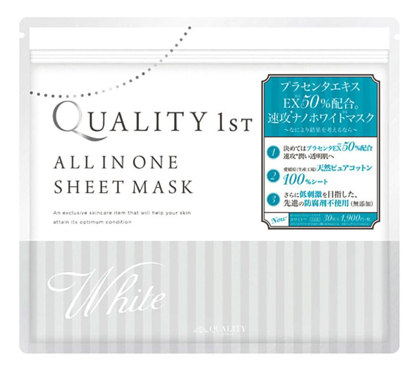 Фото - Маска для лица выравнивающая цвет кожи All In One Sheet Mask White: Маска 30шт увлажняющая маска для лица all in one sheet mask grand moisture маска 32шт