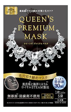 Купить Маска для сужения пор с морскими минералами и черным жемчугом Queen's Premium Mask Black 5шт, Quality 1st
