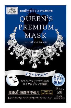 Купить Маска для лица выравнивающая цвет кожи Queen's Premium Mask White 5шт, Quality 1st
