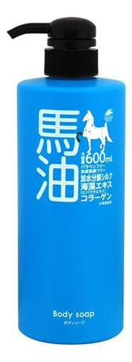 Гель для душа на основе лошадиного масла Body Soap 600мл unimat электрический мужской мастурбатор секс игрушки для взрослых